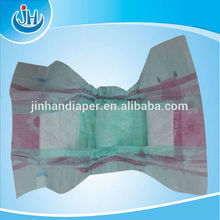 size S 16pcs unisex disposable brand ulebe baby diaper exporting to Africa and the Middle East