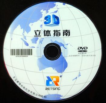 Blank CD Factory in China Free sample