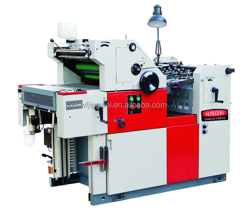 double color offset printing press from weifang