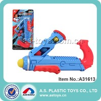 Blue Plastic Shooting Soft Bullet Gun For Kids