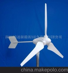 300w Maglev Vertical Axis Residential Wind Turbine Generator Price