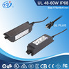 IP68 60W 24V DC outdoor power supply