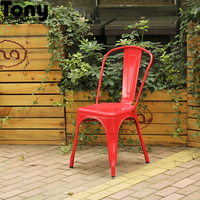 classic furniture metal garden chair
