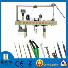 Automatic Shoe Lace Tipping Machine | Shoelace Machine