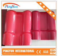 Factory supply synthetic resin roof tile for villa/spanish style roof tiles/bamboo roof tile