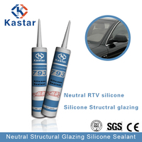 Assessed Supplier neutral white colored silicone sealant