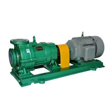 High pressure petroleum plant line magnetic vortex pump manufacture