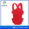 Factory offer adjustable baby carrier, 100% cotton baby sling