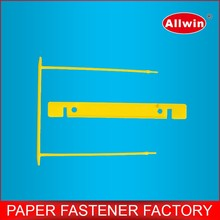 high quality 80mm pp material E shaped file clip, paper file fastener