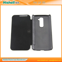leather flip battery back cover case for LG G2