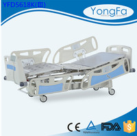 China famous brand Home Care super low electrical hospital bed