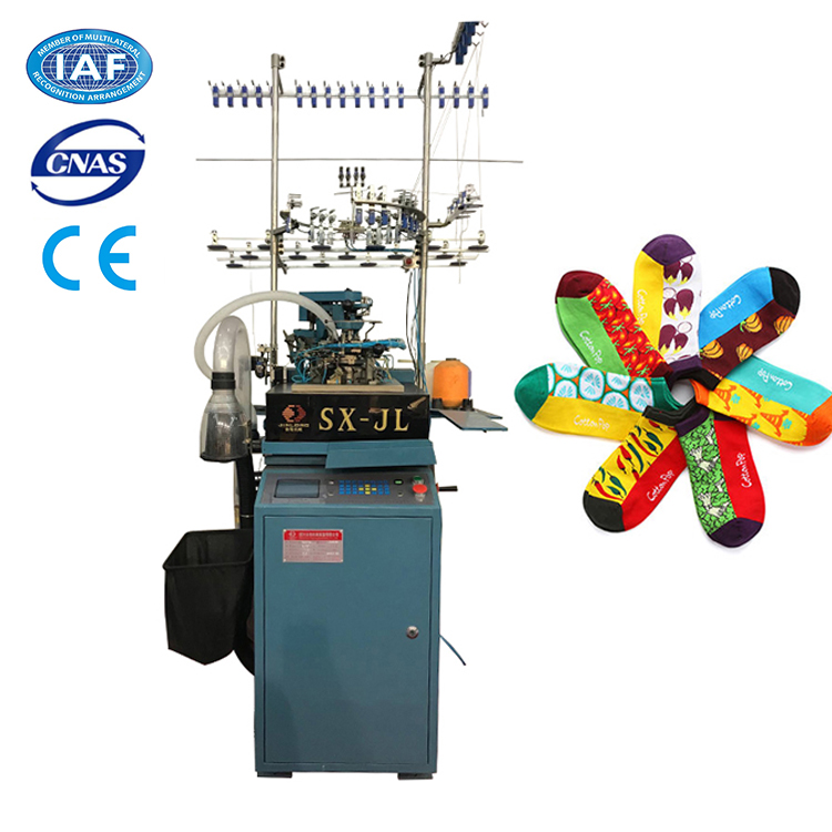 Factory Direct Supply Quality Guarantee Computerized Sock Knitting Machine