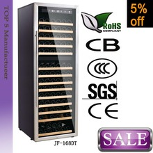168 bottles Freestanding motion wine coolers with sliver handle&frame
