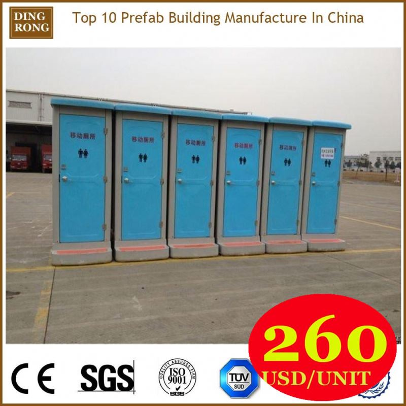 plastic china toilet portable toilet, mobile bathrooms and toilets