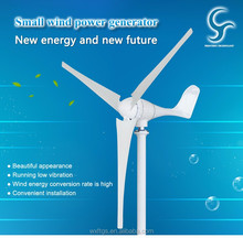 500w high efficient horizontal axis wind power generator for home use