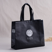 Favorable Price Black Matt lamination non woven bag