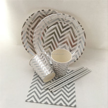 "Round Paper Party Tableware of 7"" 9"" Silver Chevron Paper Plates Cups Napkins in Stock"