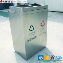 Outdoor open top stainless steel double compartment 100 liter trash can