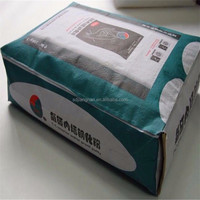 Favorable PP woven bag/paper bag for cement,fertilizer,rice or chemicals