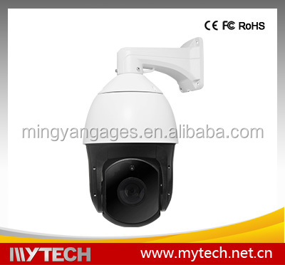 Outdoor 1080P 18X Optical ip ptz camera price