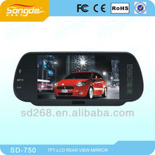 7 inch tft lcd rear view mirror with USB /AV /MP5 /FM transmitter