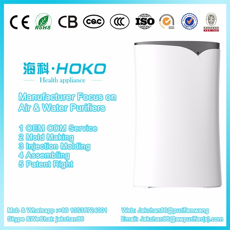 wholesale in china Household Appliance air cleaning machine low power air purifier