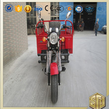 Hot Sale RS200ZH-FC 3 Wheel Cargo Tricycle Popular In Russia Market For Sale