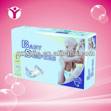 baby komfy diapers in china company