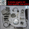 Motorized Bicycle Engine Kit 49cc 2 stroke, Motorized Engine Scooter