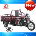 HY150ZH-ZHY-1 3 wheel motorcycle