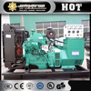 China supplier power guard generator 60HZ 1625kva guangzhou generator for sale