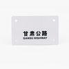 Full color printing cheap smart rfid cards 13.56MHZ rfid ticket train bus card
