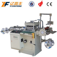 Curved Edge Japan Material green film automatic die cutting machine for cut membrane