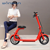 2018 new design foldable factory price 350w 10inch electric scooter