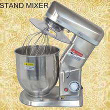 commercial cake mixers planetary cream mixer stainless steel