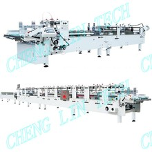 automatic folder and gluer machine make plastic box only