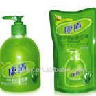 The new 250ml/500ml/1L/2L/5.1KG/11.2 lb OEM Effective&Milk Fragrant Shower Cream/gel/Mild Body wash
