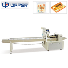 Fully automatic horizontal dumpling frozen food packaging multifunctional pillow toast packing machine equipment