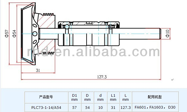 Spinning Rotor Bearing PLC73-1-22 For Textile Machine