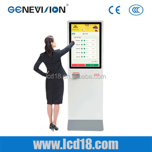 "42"" Touch screen self service kiosk with ordering system advertising display/digital signage"