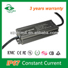 3 years warranty IP67 led power supply 2100ma constant current led driver 70w