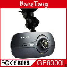 фронтальная камера онлайн - фото 2