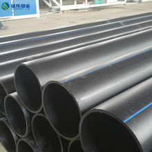50mm pn10 poly plastic drainage hdpe pipe