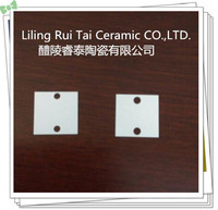 BeO Substrates/Rods/Parts With Excellent Strength Properties And Lower Dielectric Constant