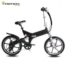 chinese mini folding electric bike,foldable electric mountain bike,New Product Cheap Electric Bike Electric motorcycle
