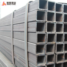 Manufacturers! ERW Square/Rectangular Steel Tube/Hollow Section