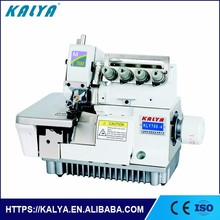 KLY700-3 simple and easy operation import sewing machine for over lock