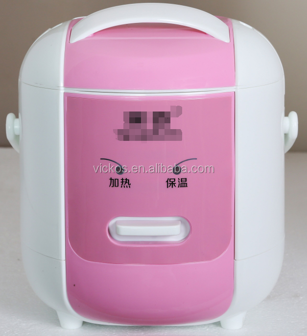 2016 competitive mini travel electric cooker, electric mini rice cooker,1.6L slow rice cooker