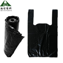 Custom printed plastic pe food packing bag for 500g sea fish packaging