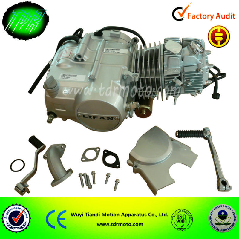 cheap LIFAN 125cc engine for motor
